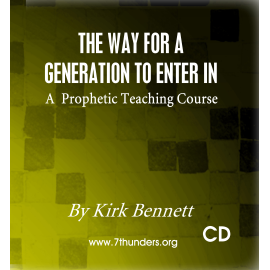the_way_for_a_generation_to_enter_in_cd